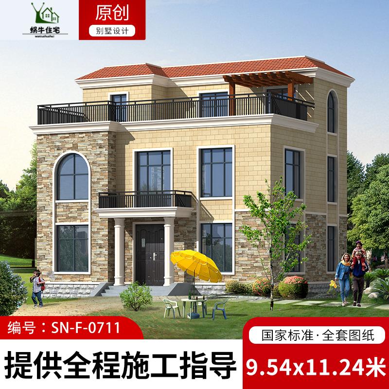 欧式别墅图纸设计定制农村自建房三层房屋建筑设计施工方案效果图 蜗牛